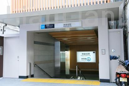 東京メトロ東西線 神楽坂駅 1番出口の画像1