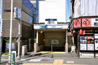 東京メトロ東西線神楽坂駅 2番出口の画像1