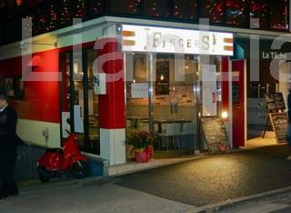 魚介料理 フィンガーズの画像1