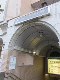 都営大江戸線牛込神楽坂駅 A1出口の画像1