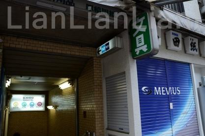 東京メトロ飯田橋駅 B3出口の画像1