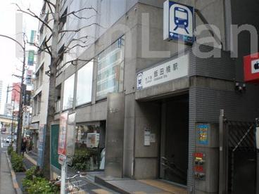 東京メトロ飯田橋駅 C1出口の画像1