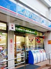 ローソン 新宿下宮比町店の画像1