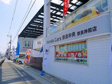 Honda Cars奈良中央 奈良神殿店の画像3