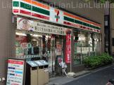 セブンイレブン 新宿水道町店