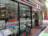 セブンイレブン 筑土八幡町店