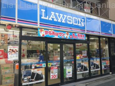 ローソン 新宿水道町店の画像1