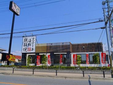 お好み焼き本舗 神殿店の画像3