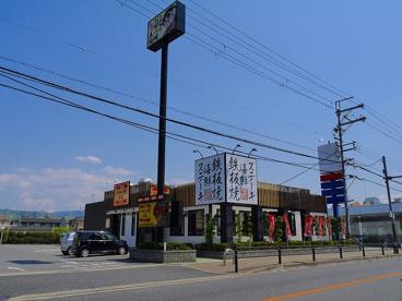 お好み焼き本舗 神殿店の画像4