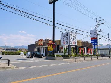 お好み焼き本舗 神殿店の画像5