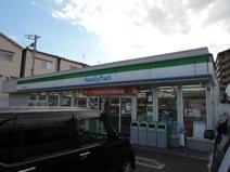 ファミリーマート 東大阪玉串元町店
