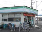 ファミリーマート東大阪池島店