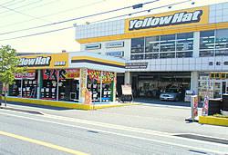 イエローハット西船橋店の画像1
