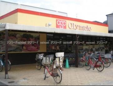 オリンピック 下篠崎店の画像1
