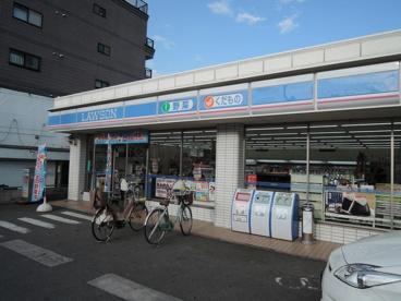 ローソン 東大阪四条町の画像1