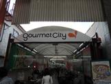 グルメシティ 瓢箪山店