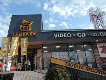 TSUTAYA 瓢箪山駅前店の画像1
