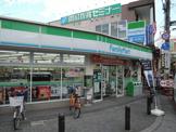 ファミリーマート ひょうたん山北店