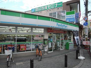 ファミリーマート ひょうたん山北店の画像1