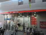 (株)三菱東京UFJ銀行 枚岡支店