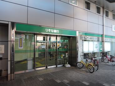 (株)りそな銀行 瓢箪山支店の画像1