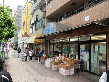 たつみチェーン豊洲店の画像2