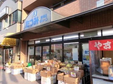 たつみチェーン豊洲店の画像3