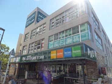 生活協同組合パルシステム東京 たつみ店の画像2