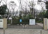 尼崎市立 成徳小学校