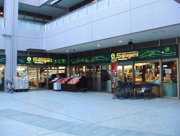 スーパーサカガミ・豊洲店の画像