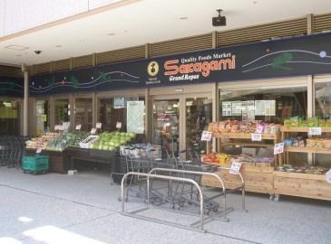 スーパーサカガミ・豊洲店の画像2
