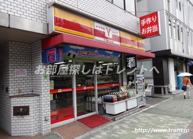 ヤマザキYショップ 市谷新盛堂店の画像1