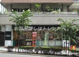 よしやセーヌ番町麹町店