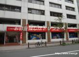 ニュードラッグ二番町日本テレビ通り