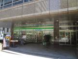 ファミリーマート半蔵門駅前店