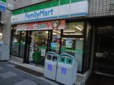 ファミリーマート九段南2丁目店