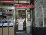 三菱東京UFJ銀行 九段南ATM