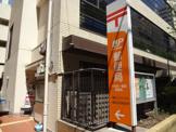 千代田一番町郵便局
