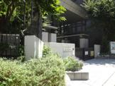 千代田区立 麹町小学校