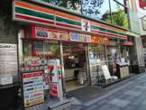 セブンイレブン九段南3丁目店