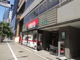 ヤマヤ 麹町店