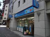 ドラッグ ぱぱす麹町店