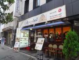 ディップマハル半蔵門店