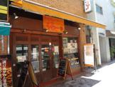 キッチンジロー麹町