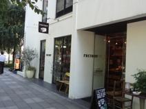 ファクトリー パン・カフェ