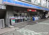 ローソン 新宿坂町店