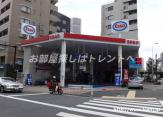 Esso 市ヶ谷SS
