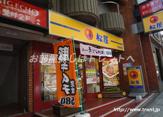 松屋神楽坂店