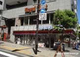 サークルK神楽坂3丁目店