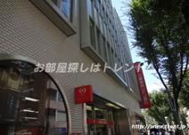 三菱東京UFJ銀行 飯田橋支店